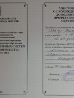 Сертификат монтаж и сервис кондиционеров